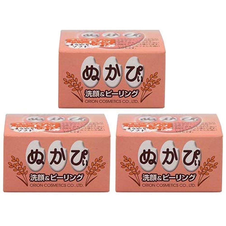 病ゲート知的米ぬか洗顔料 ぬかぴぃ (まろやかソフト) 50g×3個セット