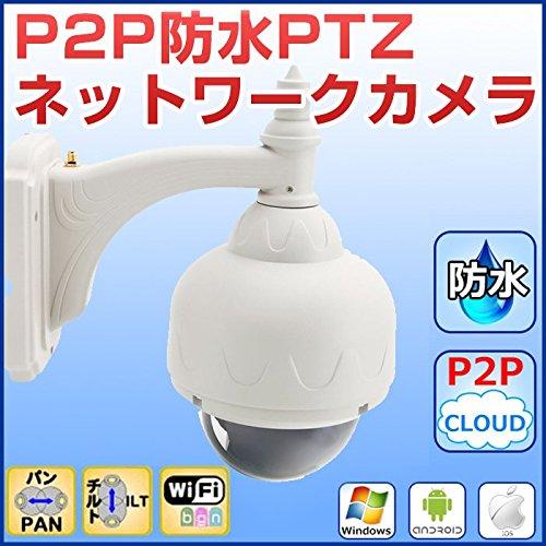 IP防犯カメラ カメラ ナイトビジョン WiFi IR-CUTモーション検知 設置不要 暗視対応/遠隔操作対応/動体検知 スマホ操作可能 屋外防水 並行輸入品