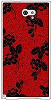 sslink arrows M02/RM02 アローズ ハードケース ca636-5 花柄 レトロ ポップ フラワー スマホ ケース スマートフォン カバー カスタム ジャケット