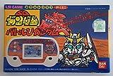 LSIゲームポケットクラブP - MINI SD Gundam Battle新しいGundam