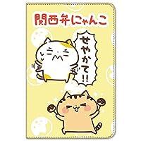 関西弁にゃんこ iPad mini 1/2/3 ケース 手帳型 プリント手帳 せやかて!!A (kn-011) カード収納 スタンド機能
