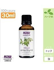 タイム ホワイト 精油[30ml] 【正規輸入品】 NOWエッセンシャルオイル(アロマオイル)