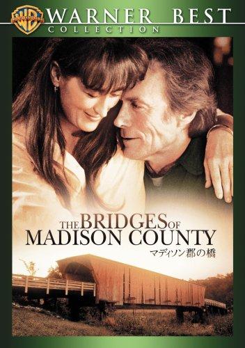 マディソン郡の橋 特別版 [DVD]の詳細を見る