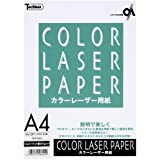 SAKAEテクニカルペーパー コピー用紙 カラーレーザー用紙 シルバーヒルケント157g 紙厚180ミクロン・白色度95% A4 10枚