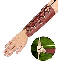 アーチェリー用 アームガード 腕ガード 護腕 前腕保護 ケガ防止 レザー製調節可能