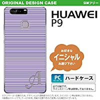 P9 スマホケース HUAWEI ケース ファーウェイ ピーナイン イニシャル ボーダー 紫 nk-p9-1287ini M