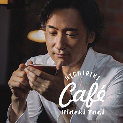 Hichiriki Cafe