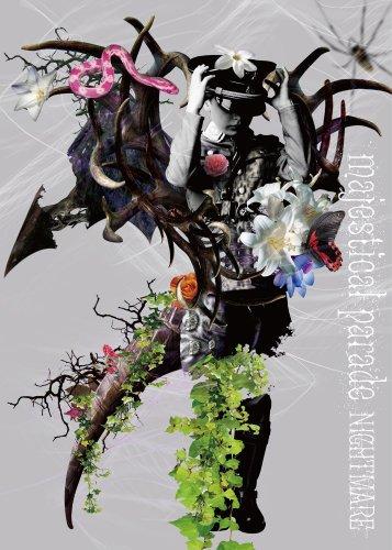 majestical parade(初回生産限定盤)(写真集付)(DVD付)