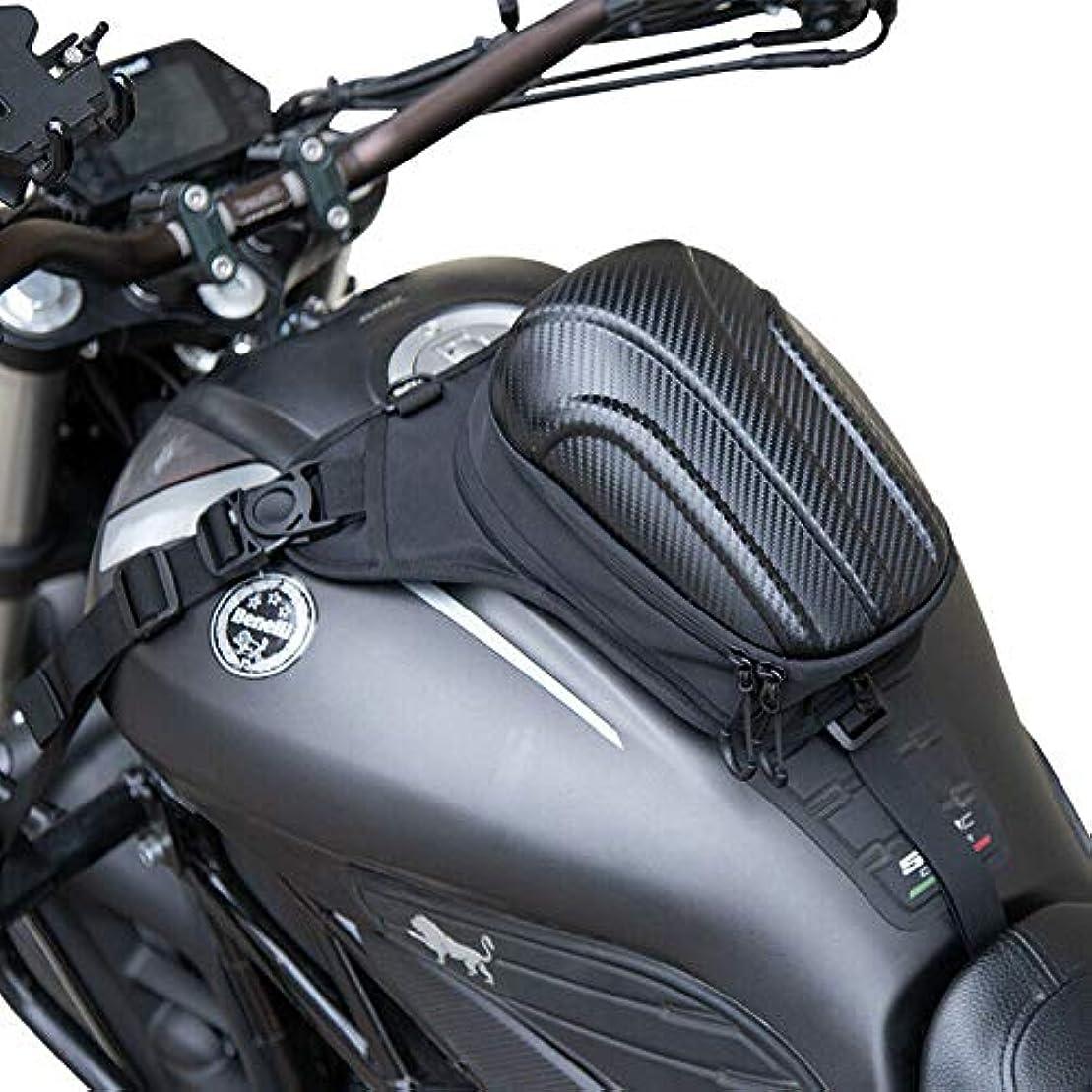 プレゼンテーション葉っぱ本質的にKODASKIN 防水 レッグポーチ/バッグ オートバイ ダッフル バッグ多機能 防水オートバイガスタンクバッグ 軽量 防水タンクバッグ 強力マグネット式 自転車兼用オートバイツール メンズ用バッグ