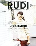 RUDI(4) (双葉社スーパームック)