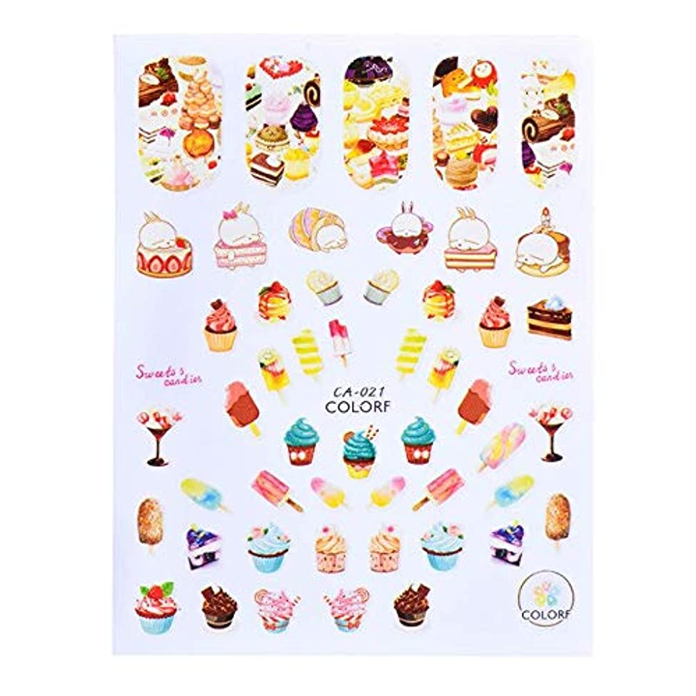 ローン炭素光のSUKTI&XIAO ネイルステッカー 1ピースカラフルなケーキアイスクリームジュースフルーツネイルアートステッカーデカールdiyのヒントラップマニキュアスライダー装飾3dツール