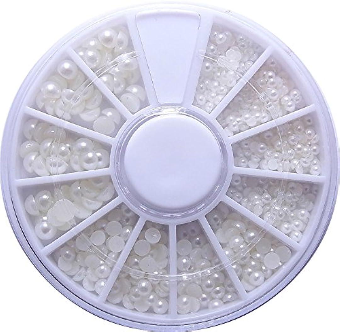 マイクロアルコール頻繁に【jewel】半円ホワイトパール 3サイズ MIX ケース入り 2mm 3mm 4mm ネイル レジン