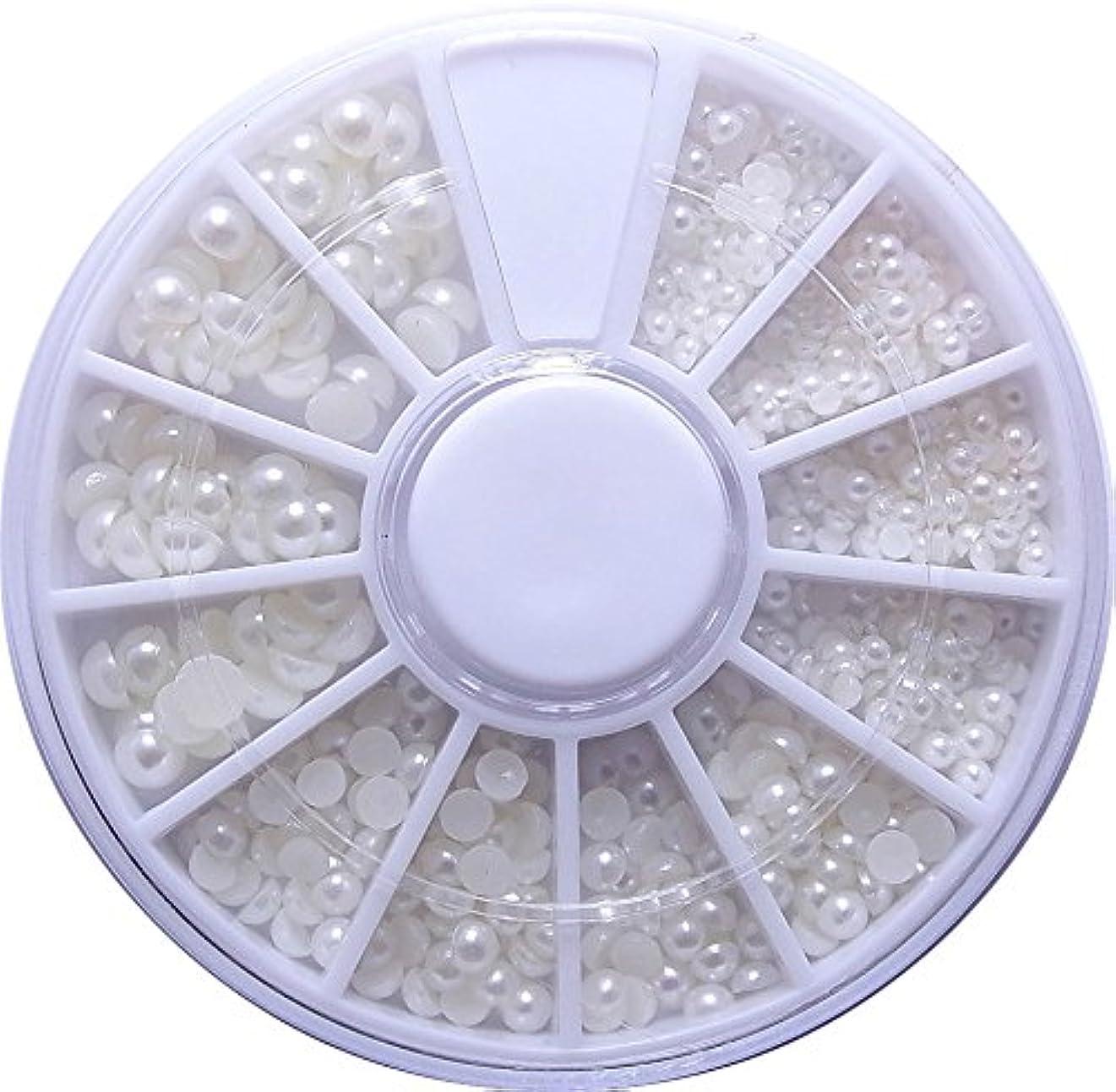 モンキーに対処するティーム【jewel】半円ホワイトパール 3サイズ MIX ケース入り 2mm 3mm 4mm ネイル レジン