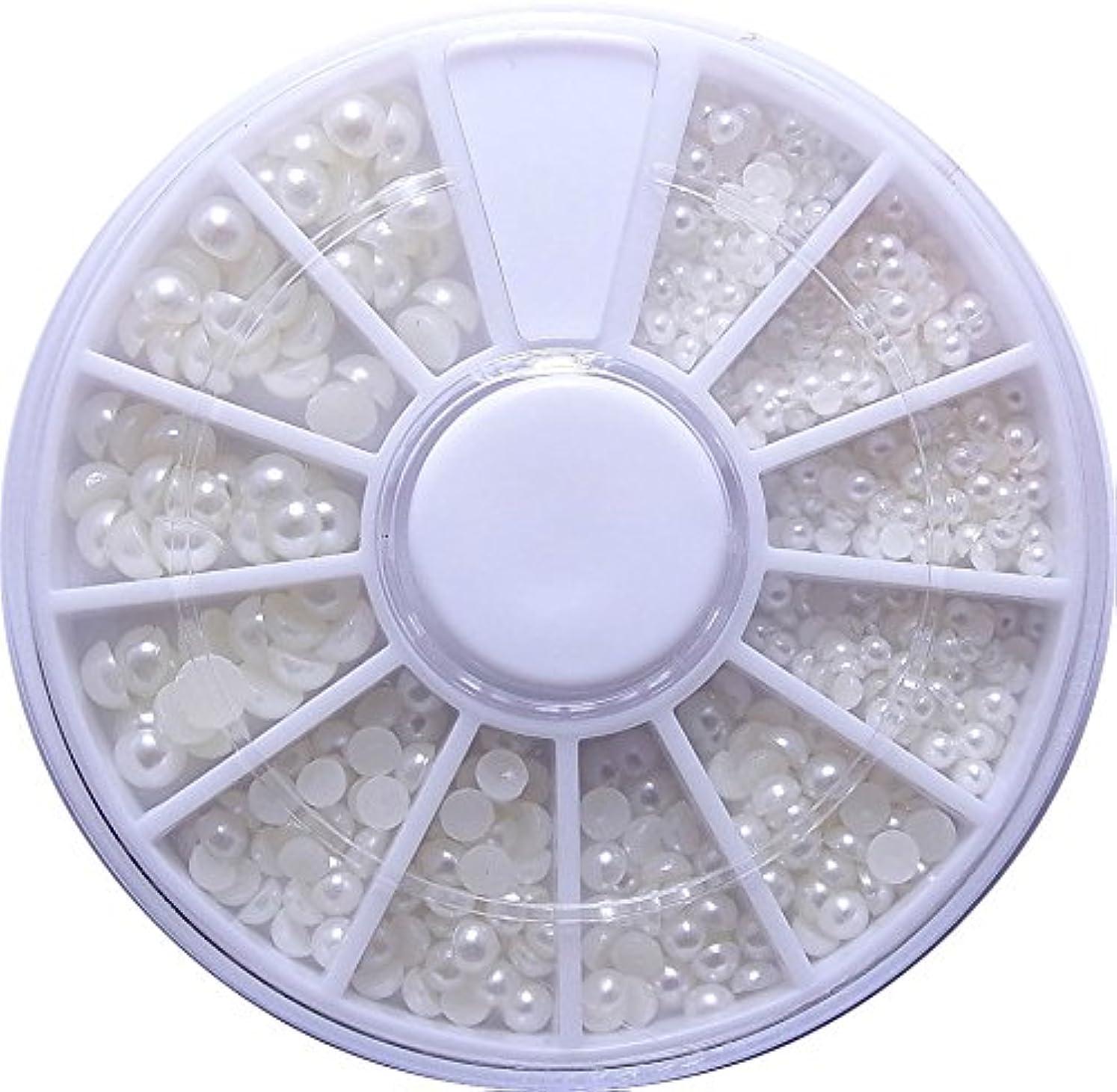 お気に入り剥離ふける【jewel】半円ホワイトパール 3サイズ MIX ケース入り 2mm 3mm 4mm ネイル レジン