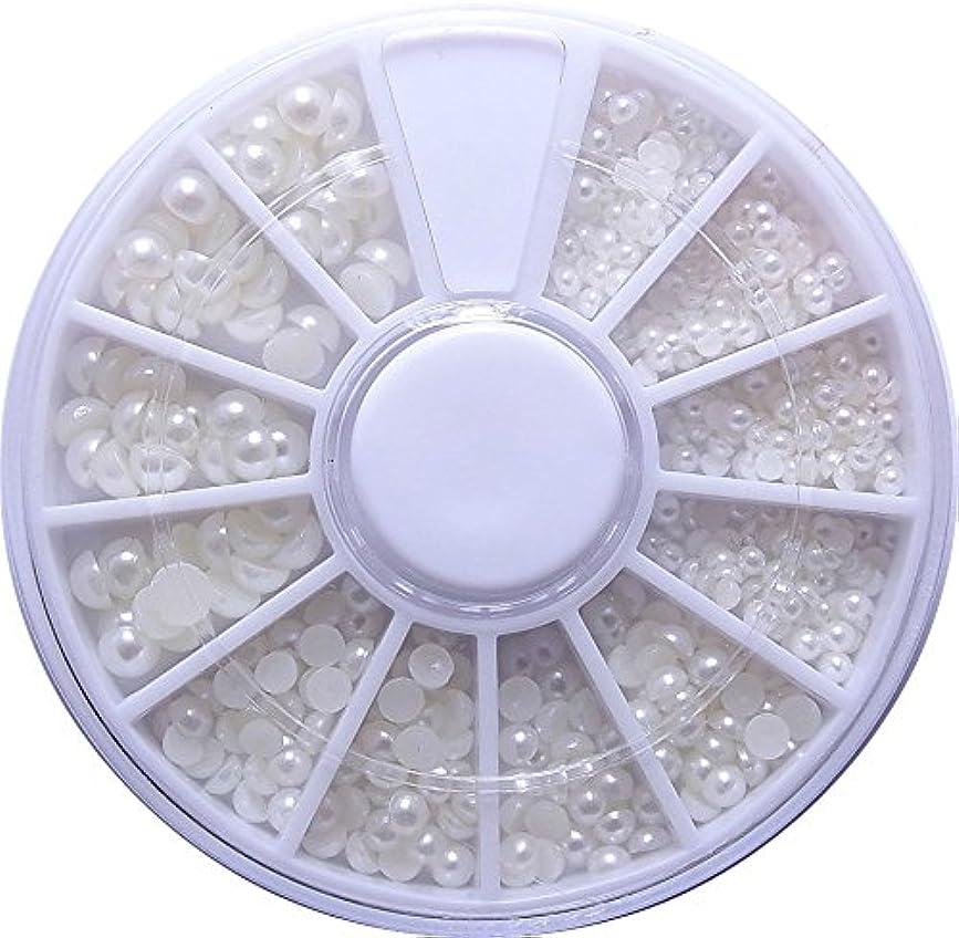 両方料理修正【jewel】半円ホワイトパール 3サイズ MIX ケース入り 2mm 3mm 4mm ネイル レジン