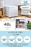 タンスのゲン 冷蔵庫 46L 小型 1ドア 左右ドア開き対応 製氷機付き 一人暮らし 白 ホワイト AM 000095 11