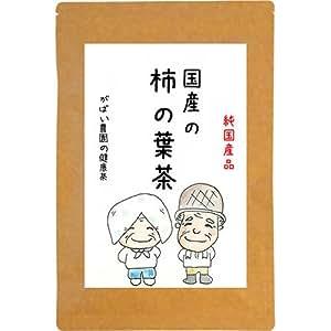 国産の手作り 柿の葉茶 3g×40包