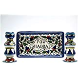 11x20 Centimeter Armenian Shabbat Candlesticks with Tray