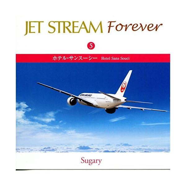 ジェットストリーム 城達也 CD10枚組 CR...の紹介画像5