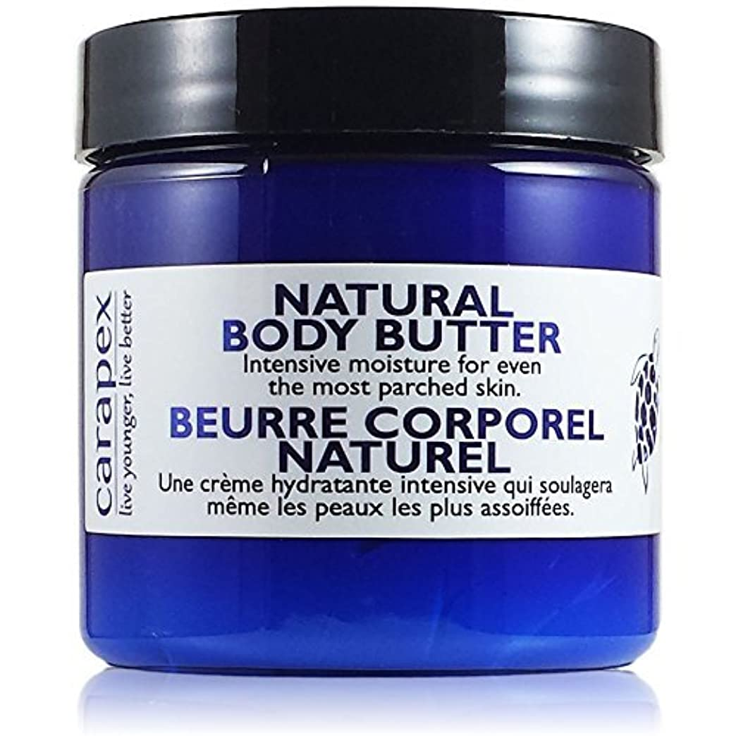 貪欲シャーロットブロンテ平和なCarapex Natural Body Butter Heavy Duty Hand Cream Intensive for Extremely Dry Skin Super Dry Hands Cracks Chapped...