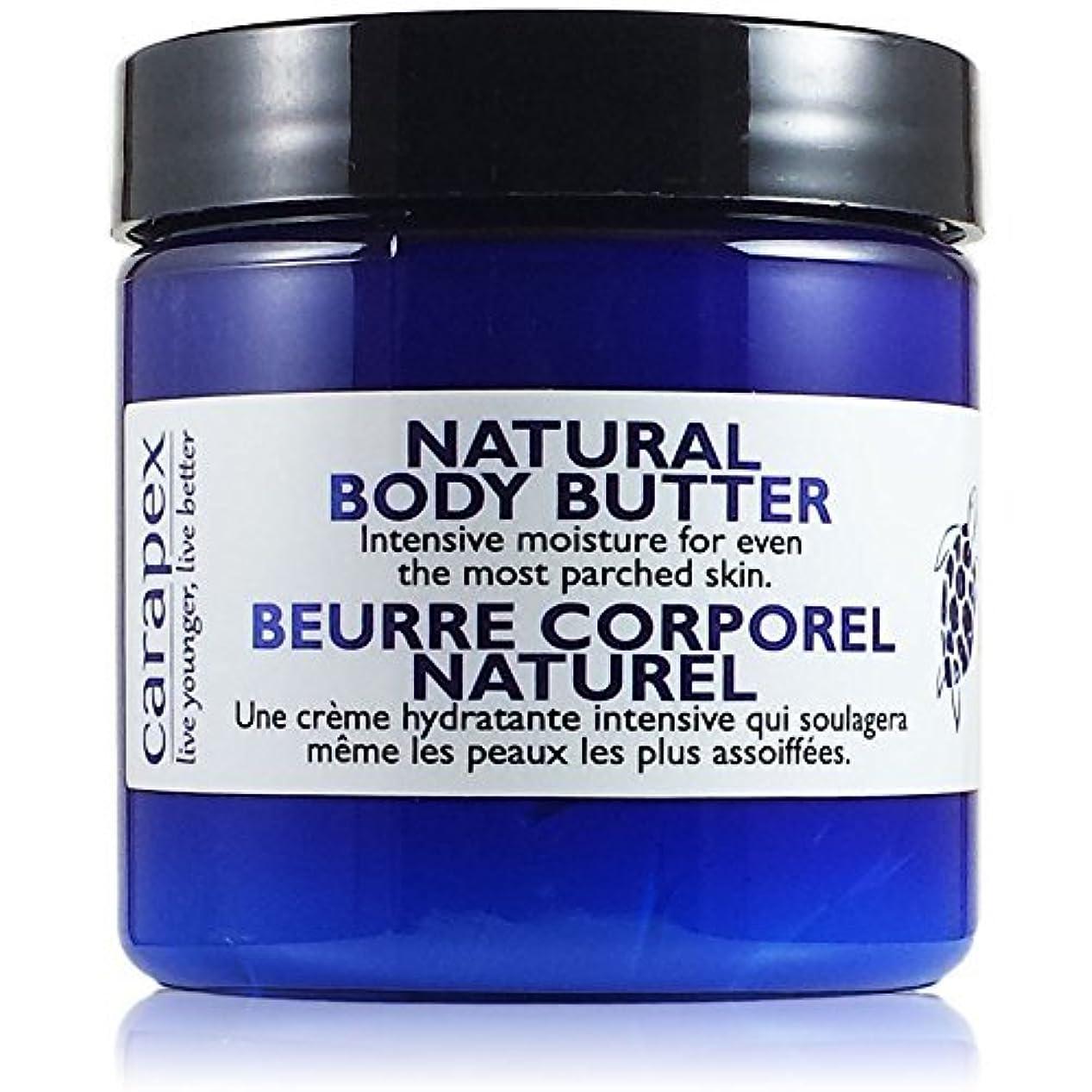 ソロトランザクション唯物論Carapex Natural Body Butter Heavy Duty Hand Cream Intensive for Extremely Dry Skin Super Dry Hands Cracks Chapped...