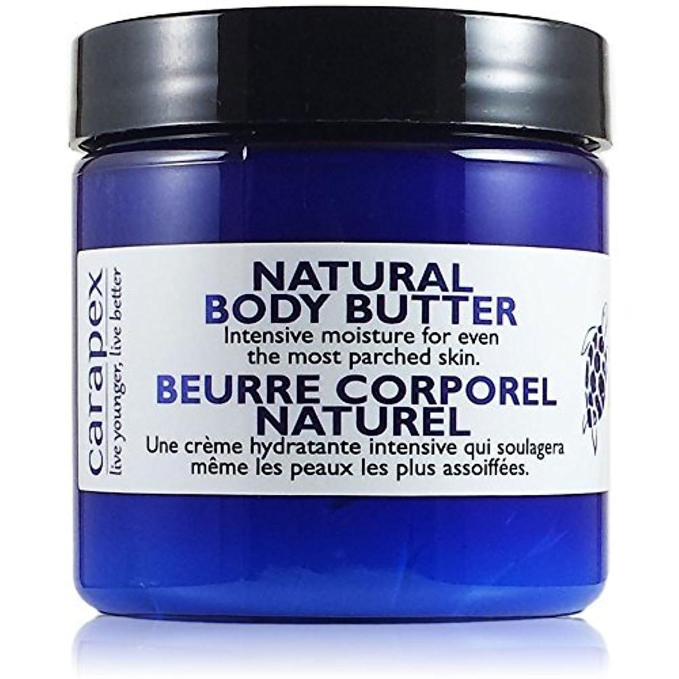 リラックスした効率養うCarapex Natural Body Butter Heavy Duty Hand Cream Intensive for Extremely Dry Skin Super Dry Hands Cracks Chapped Hands Unscented Paraben Free 4oz [並行輸入品]