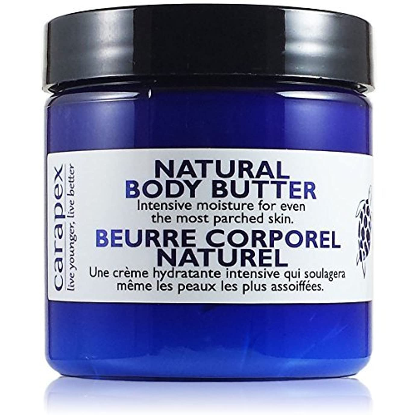 ジュラシックパークジョージエリオット呼ぶCarapex Natural Body Butter Heavy Duty Hand Cream Intensive for Extremely Dry Skin Super Dry Hands Cracks Chapped Hands Unscented Paraben Free 4oz [並行輸入品]