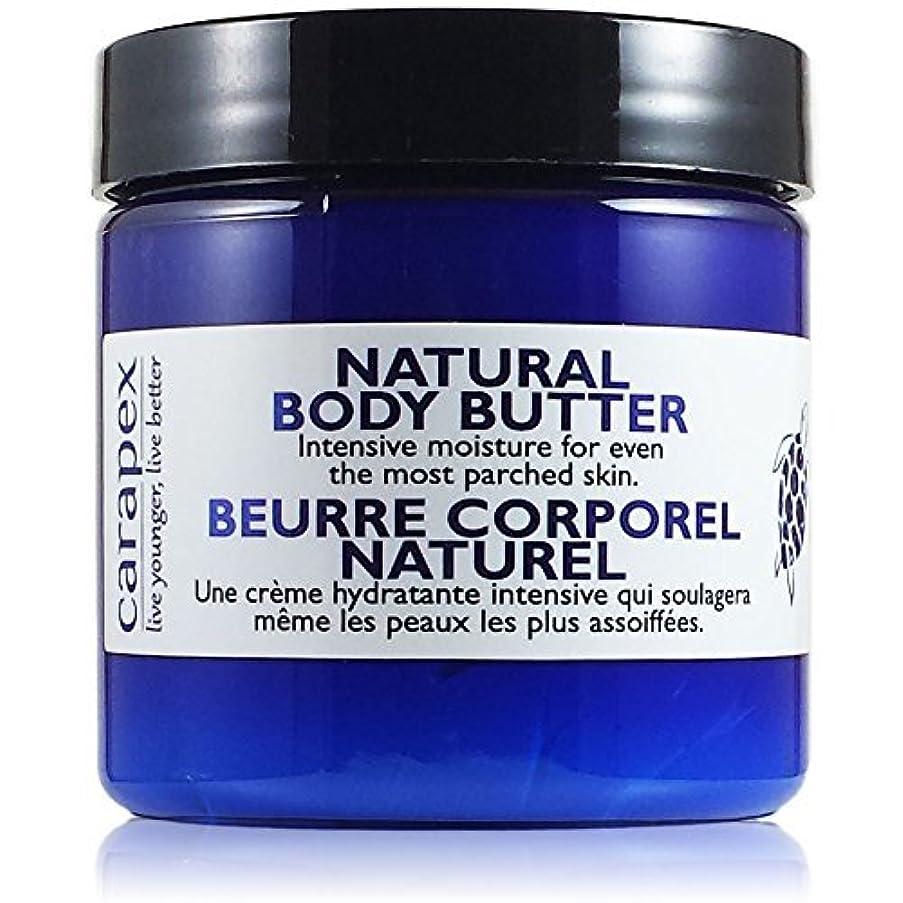 ボート正規化選挙Carapex Natural Body Butter Heavy Duty Hand Cream Intensive for Extremely Dry Skin Super Dry Hands Cracks Chapped...