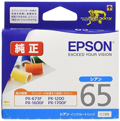 EPSON 純正インクカートリッジ ICC65
