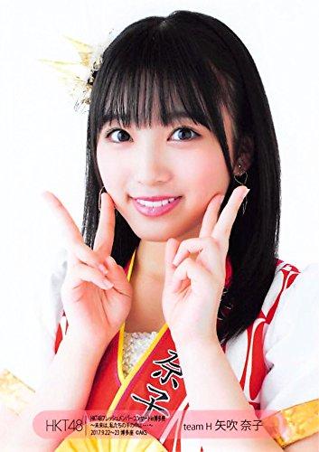 【早送りカレンダー/HKT48】つまみんダンスが話題のなこみくWセンター曲!MVロケ地を福岡で検証!の画像