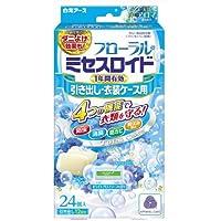 フローラルミセスロイド引き出し用24個入 1年 ホワイトアロマソープの香り × 5個セット