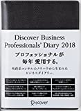 Discover Business Professionals' Diary〈2018〉