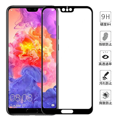 Huawei P20 Pro フィルム,Ziptrue 旭硝子 docomo HW-01K フルカバー 強化ガラス Huawei P20 Pro ガラスフィルム ドコモ ファーウェイ P20 Pro 3D曲面 高鮮明 9H 自動吸着 ブラック