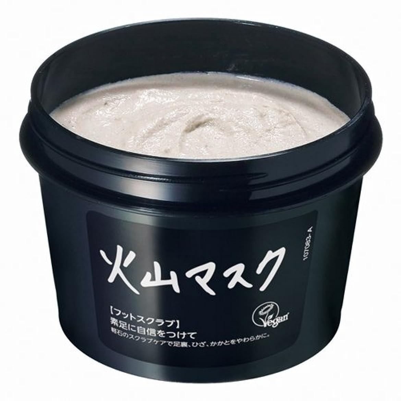 咳スクランブル香りラッシュ 火山マスク(140g)