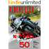 RIDERS CLUB (ライダースクラブ)2015年6月号 No.494[雑誌]