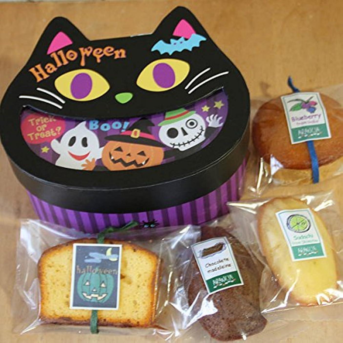 ベッド物理昆虫を見るハロウィンスイーツギフト「ブラックキャット」黒猫型のボックス入り和歌山産カボチャやフルーツ?チョコなどの4種の焼き菓子プチギフト