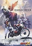 仮面ライダーX Vol.2[DVD]