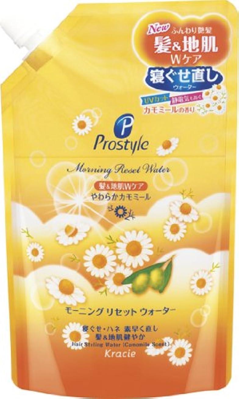 副産物スポンジ満足できるプロスタイル モーニングリセットウォーター カモミールの香り 詰替用 450mL