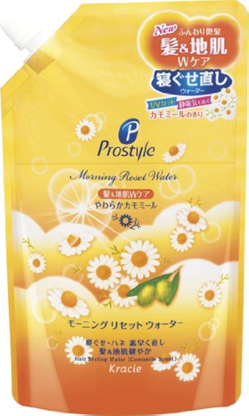 許容できる男らしい告白するプロスタイル モーニングリセットウォーター カモミールの香り 詰替用 450mL
