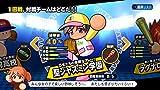 実況パワフルプロ野球2016 (特典なし) - PS Vita_04