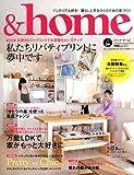 &home(29) (双葉社スーパームック) 画像