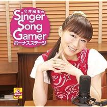 『今井麻美』CDセット