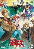装甲騎兵ボトムズ 幻影篇 2 [DVD]
