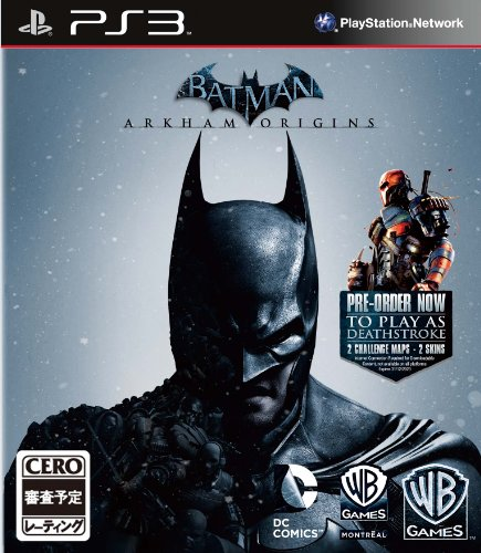 バットマン:アーカム・ビギンズ (初回限定特典:デスストローク DLCコード 同梱)
