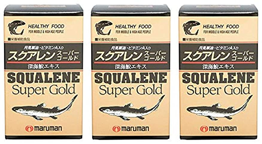 無し耕すいいねマルマン スクアレン スーパーゴールド 440㎎×300粒 X3個セット
