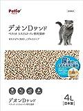 ペティオ (Petio) システムトイレ用 猫用システムトイレ専用砂 デオンDサンド 4L