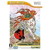 大神 Best Price! - Wii