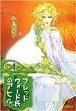 氏のアヒル / 牛島慶子 のシリーズ情報を見る
