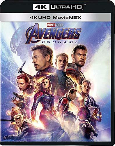 【初回仕様特典あり】【店舗限定特典あり】アベンジャーズ/エンドゲーム 4K UHD MovieNEX [4K ULTRA HD+3D+ブルーレイ+デジタルコピー+MovieNEXワールド] [Blu-ray](ブルーレイ ボーナス・ディスク付) (オリジナルカラビナ付)