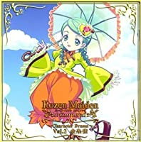 Rozen Maiden Traumend Character V.2 by Drama CD (2006-09-22)